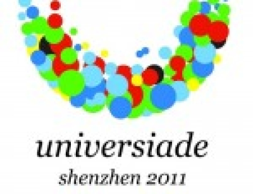 Universiade 2011 in Shenzhen/China